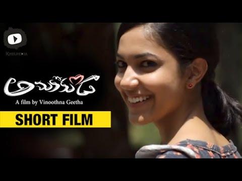 anukokunda short film ringtone