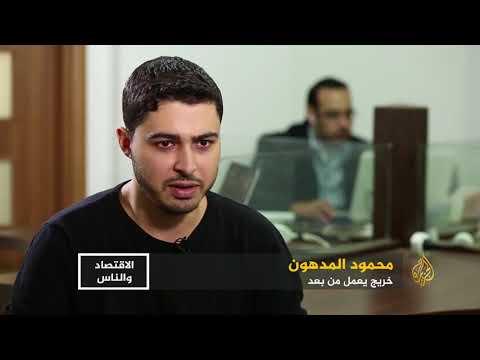الاقتصاد والناس- العمل عن بعد.. تجارب شبابية بقطاع غزة  - 18:22-2018 / 1 / 13