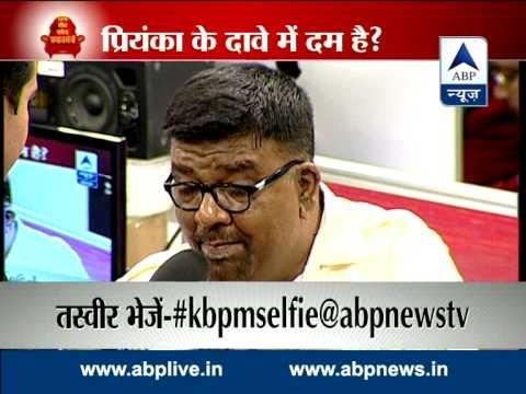 ABP News debate: Record turnout in Delhi