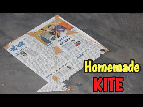 How to make Kite at Home by Newspaper - अख़बार से पतंग कैसे बनाए - kite Lover