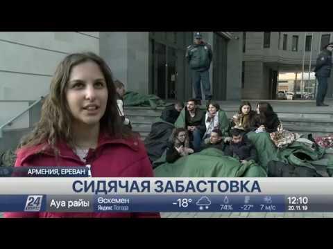 Две недели продолжается сидячая забастовка против министра образования Армении