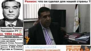 Тупой Рахмоновский чиновник.