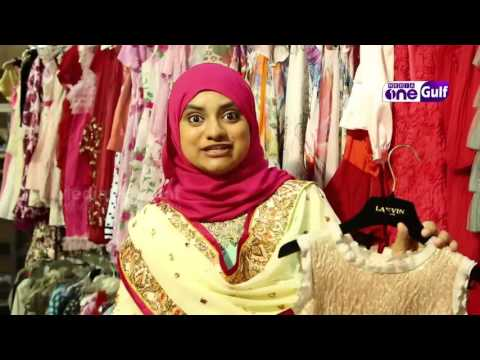Arabian Souq | Shopping carnival at Dubai World Trade Center