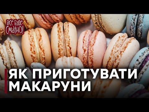 смачно легки солодощи