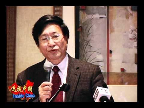 Baixar 【透視中國】程曉農:揭開鄧小平「嫁祸」趙紫陽之迷