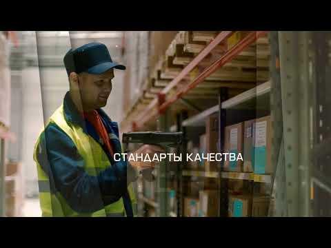 Фармацевтическая компания «Валента Фарм» управляет складским комплексом C помощью SAP EWM