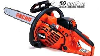 Бензопила ECHO CS 350 WES