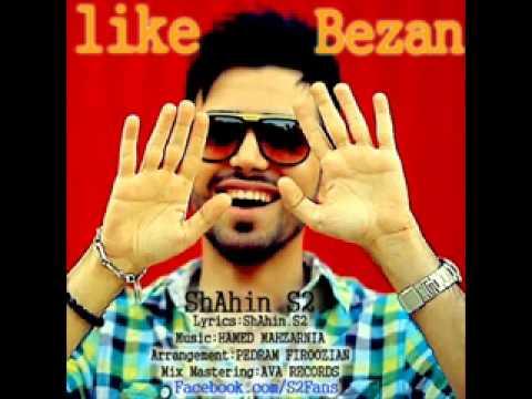 Shahin S2 Like Bezan