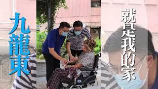 【#黎榮浩 守護社區二十年】