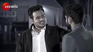 ତୋ ପାଇଁ ମୁଁ - To Pain Mu | Odia Serial | Best Scene - 308 | Zee Sarthak
