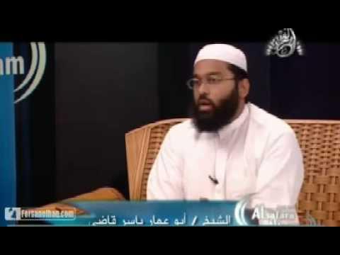 1 - Learn Tajweed with Yasir Qadhi - Introduction - The ...