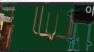 154Kv 변압기 및 OLTC 정밀점검훈련 시뮬레이터