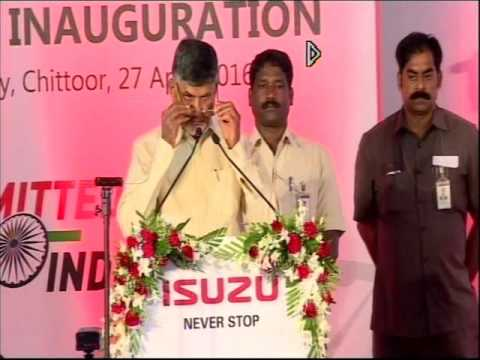 27 4 16 CTR DIST,  SRICITY  Inauguration of ISUZU MANUFACTURING PLANT  Honble CM of AP