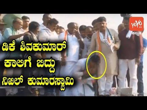 JDS Rally | Nikhil Kumaraswamy Speech In Mandya Campaign | YOYO Kannada News
