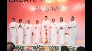 Brahmakumaris جواليور - إنشاء مصيرك مع BK شيفانى في جواليور (11 تشرين الثاني / نوفمبر 2017)