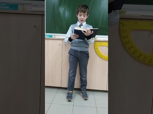 Изображение предпросмотра прочтения – РоманЛуганцев читает произведение «Парус (Белеет парус одинокий…)» М.Ю.Лермонтова