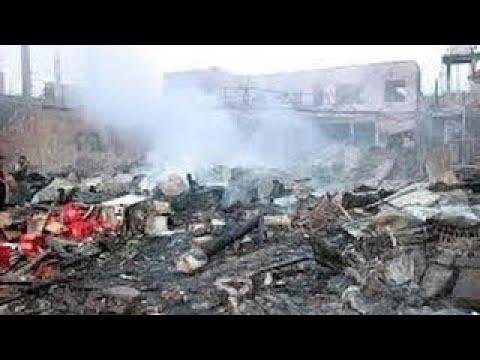 Mega Disasters The Bali Bombing