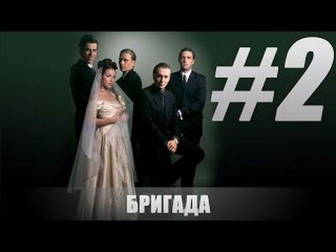 Скачать Сваты (1-6 сезоны) торрент бесплатно