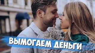 Налет на магазин / Мия агукает / Переложили какашки / Вымогаем деньги у прохожих