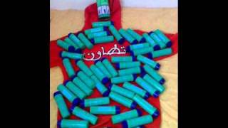 Sp06   Vamos Ya Hamra Mi Amor 2011
