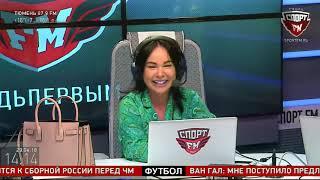 Семейный сектор. Гости - Денис и Ирина Осиповы. 29.04.2018