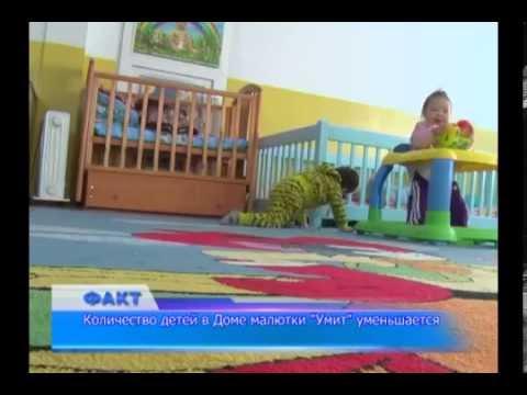 В очереди на усыновления малышей из Дома малютки стоят 140 человек