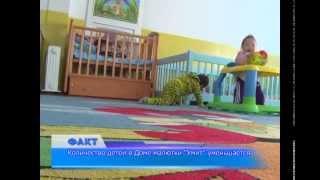 видео Как усыновить ребенка из дома малютки? | Проблемы мужского и женского бесплодия и методы их решения