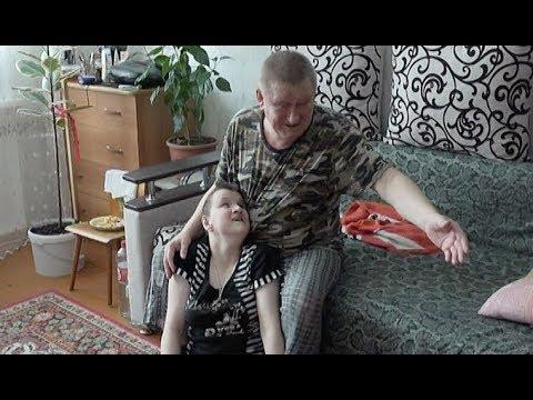 Выжить на 200 руб. в день. Ветеран один воспитывает ребенка-инвалида