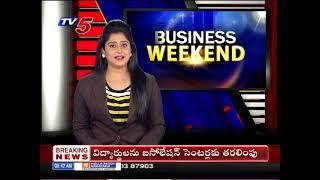 tv5 money (telugu news channel) - tvhub.in  tvhub.in