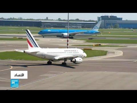 موظفو إير فرانس KLM  يوافقون على زيادة رواتبهم  - 16:55-2019 / 2 / 21