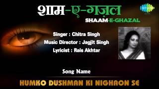 Humko Dushman Ki Nighaon Se | Shaam-E-Ghazal | Chitra Singh