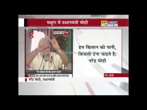 LIVE: PM Narendra Modi addresses mega rally at Mathura