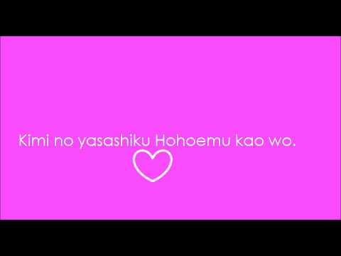 【Nico Nico Chorus】- Just be Friends 【Romaji Lyrics|HD/HQ|MP3】