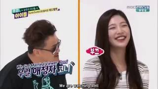 Gambar cover 150923 Weekly Idol - Joy teased About Sungjae