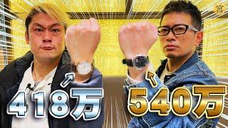 MAX鈴木に高級時計を買わせようとしたら、手痛いしっぺ返しを受けました