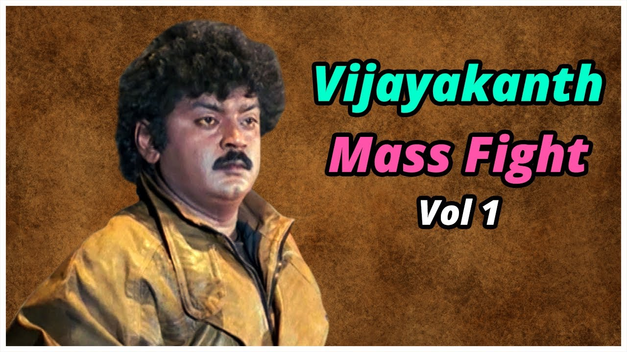 Vijayakanth Mass fight Scenes Vol 1 | Captain Vijayakanth | Maanagarakaaval | Sethupathi IPS