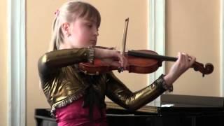 Лущик Марія (скрипка)