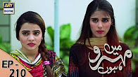 Mein Mehru Hoon - Ep 210 - 10th July 2017 - ARY Digital Drama