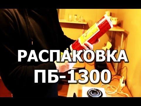 Самогонный аппарат пчелка бренди 1300 купить ректификационная колонна или самогонный
