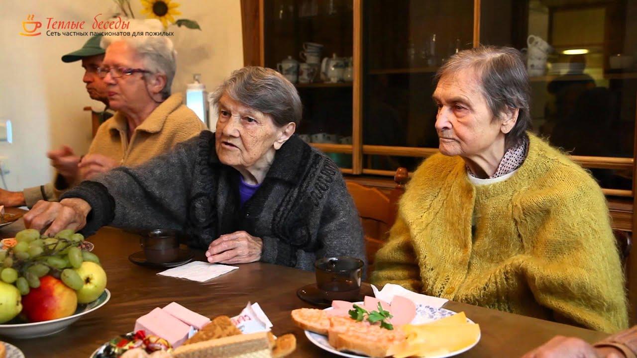 лесная опушка пансионат для пожилых