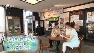 三島市の観光PR大使でもある経済アナリストの森永卓郎さんが、水の都と...