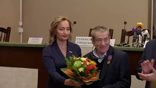 Старый Оскол. День города 2018 сессия Совета депутатов