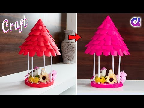 PAPER BIRD HOUSE SHOWPIECE FOR HOME DECORATION || New and Special craft | Artkala