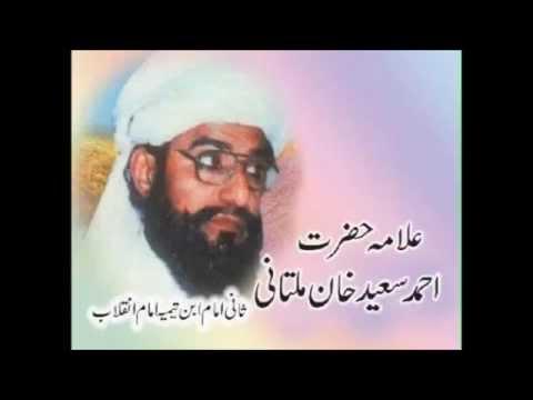 Hazrat Yousuf alai salam ka waqia by ALLAMA MULTANI RA