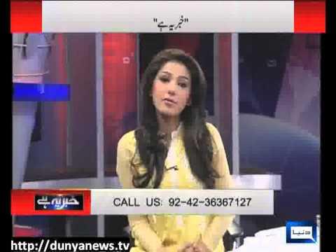 Dunya News - KhabarYeh Hay -19-02-2013