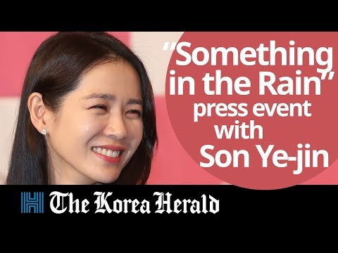 Son Ye-jin at 'Something in the Rain' press conference