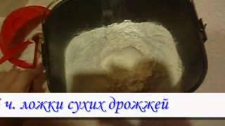 Хлеб в хлебопечке DELFA DBM 938