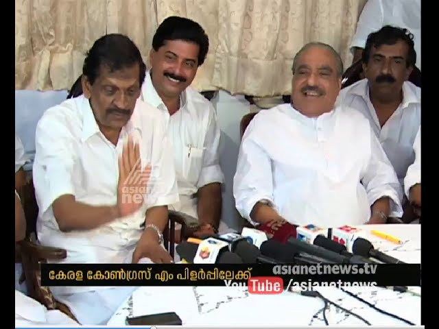 Joseph Group leaders are about to leave Kerala congress