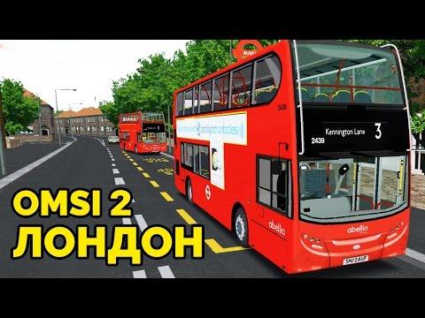 OMSI 2 - Лондон. Alexander Dennis Enviro 400, маршрут 3 [The South London Project]