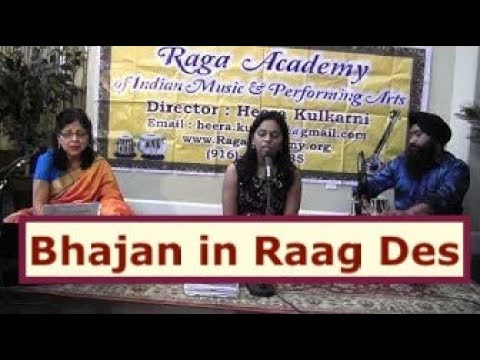 Chadariya jhini re jhini bhajan in Raag Des